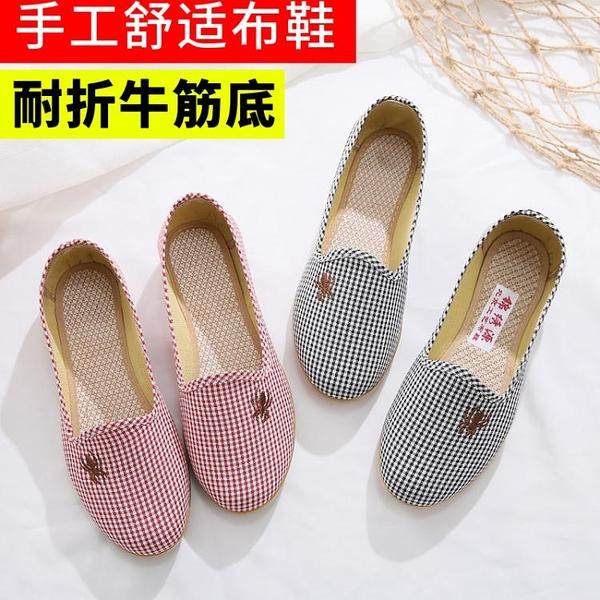春秋新款女鞋老北京布鞋中老年媽媽鞋一腳蹬牛筋底單鞋軟底休閒 伊蘿