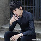 2019冬季素面長袖襯衫男士正韓青少年修身襯衣潮男裝休閒黑色襯衫