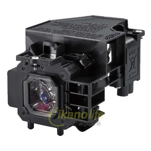 NEC-OEM副廠投影機燈泡NP14LP / 適用機型NP310