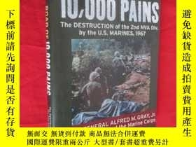 二手書博民逛書店Road罕見of 10,000 Pains: The Destruction of the 2nd NVA Div