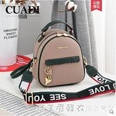 CUADI/創迪雙肩包女2020新款時尚百搭網紅韓版單肩斜挎拼色小背包 美眉新品