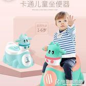 兒童坐便器加大號小男女孩嬰兒座便器寶寶幼兒便盆尿盆尿壺馬桶圈 NMS快意購物網