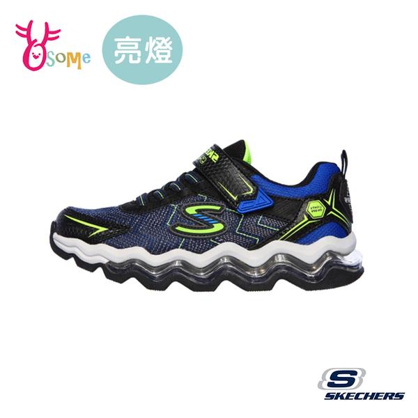 Skechers童鞋 男童電燈鞋 TURBOWAVE 波浪大底 發光鞋 運動鞋 跑步鞋 閃燈 魔鬼氈 W8260#黑藍◆奧森