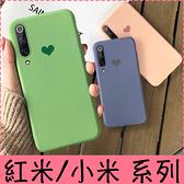 【萌萌噠】Xiamio 小米9 小米8 lite 紅米Note7 Mix3 小清新愛心液態保護殼 全包細磨砂軟殼 手機殼