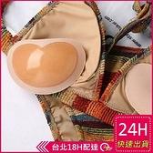【現貨】梨卡 - 【加厚自黏式】隱形內衣貼集中側加壓托高UPUP【一組兩入】C20