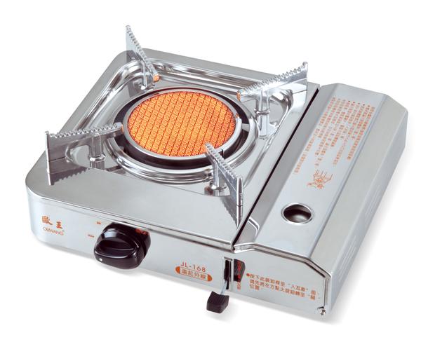 《歐王》遠紅外線卡式爐 JL-168 休閒爐/瓦斯爐/卡式爐 烤肉爐