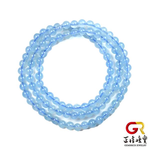 海藍寶手鍊 冰清淡藍 三圈5mm 海藍寶手珠 正佳珠寶