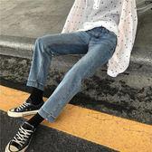 牛仔褲女2018秋季新款韓版學生高腰顯瘦寬鬆百搭九分闊腿直筒褲子『新佰數位屋』