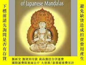 二手書博民逛書店【包罕見】Esoteric Icongraphy of Japa