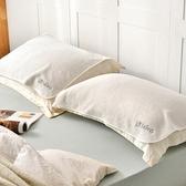 義大利La Belle《經典刺繡》舒柔枕巾2入-素雅白