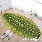 超細纖維芭蕉葉進門入戶門廳門墊腳墊 臥室廚房地毯床邊床前地墊  enjoy精品