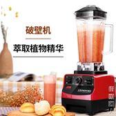 多功能料理機不加熱榨水果汁打豆漿 igo 街頭潮人