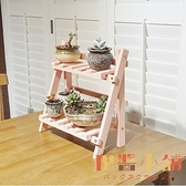木質兩層小花架落地陽臺多功能簡約室內多肉花架子【毒家貨源】