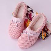 月子鞋秋冬軟底包跟孕產婦用品產后拖鞋冬季室內防滑棉鞋xx8589【Pink中大尺碼】