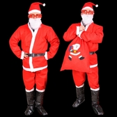 圣誕老人服飾套裝成人套裝衣服圣誕服裝均碼男款圣誕節裝飾品 童趣