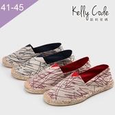 大尺碼女鞋-凱莉密碼-法式休閒帆布橫條紋草編漁夫鞋平底鞋1.5cm(41-45偏大)【TCS175】