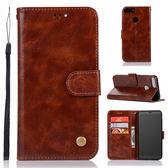 OPPO A73 A75 A75s 復古刷色皮套 插卡 支架 手機皮套 掛繩 磁扣 皮套