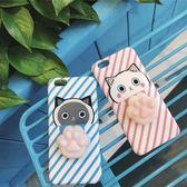 蘋果 iphone 6/6s 7 plus 可愛條紋 肉肉貓 軟軟的貓爪 手機殼 tpu 軟殼 紓壓 軟趴趴