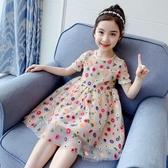 女童洋裝 2020新款夏季碎花裙子兒童夏裝洋氣仙女短袖女孩公主裙