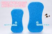 買一送一❤大號8字棉❤麗爾家原廠授權專利科技海綿❤超細纖維布吸水布汽車巾