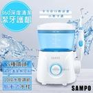 【SAMPO聲寶】家用健康沖牙機/洗牙機...