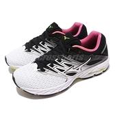 Mizuno 慢跑鞋 Wave Shadow 2 白 黑 二代 運動鞋 雲波浪 美津濃 女鞋【ACS】 J1GD1830-16