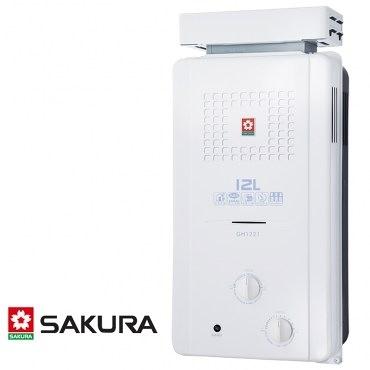 櫻花 屋外抗風型熱水器 OFC 12L GH1221 LPG/RF式 桶裝