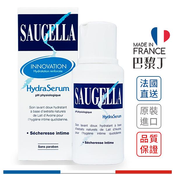 SAUGELLA 菁萃潔浴凝露 (潤澤型) 200ml【巴黎丁】