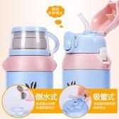 外出水壺沖奶粉嬰兒保溫杯不銹鋼瓶戶外背帶