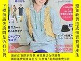二手書博民逛書店罕見FEMALE雜誌,2009年秋季刊,總第391期Y345406