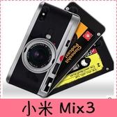 【萌萌噠】Xiaomi 小米 Mix3 (6.39吋)  復古偽裝保護套 全包軟殼 懷舊彩繪 計算機鍵盤錄音帶 手機殼