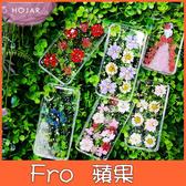 蘋果 iPhone XS MAX XR iPhoneX i8 Plus i7 Plus 花卉壓花 手機殼 清透 軟殼 保護殼