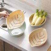 點心盤樹葉雙層洗菜盆廚房塑料瀝水盆家用水果蔬菜瀝水籃洗菜籃子        萌萌小寵