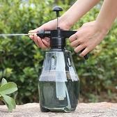 家用澆花噴水壺氣壓式噴灌壺 園藝噴霧瓶澆水壺噴霧器清洗灑水壺 時尚芭莎