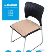 坐墊夏季冰絲涼墊四季通用辦公室凳子墊電腦椅墊子沙發墊透氣防滑 莫妮卡小屋
