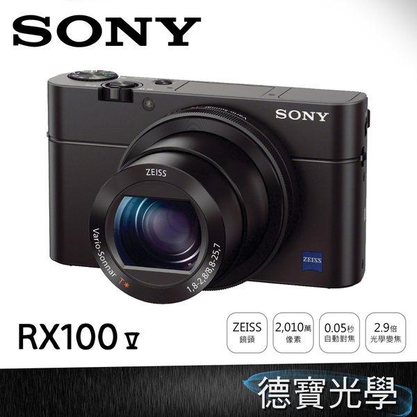 SONY DSC-RX100 M5 RX100V 315點優異對焦性能 高速連拍 4K錄影6期零利率 德寶光學