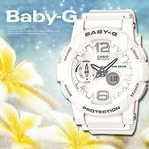Baby-G BGA-180-7B1 甜美運動 BGA-180-7B1DR 熱賣中!