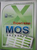 【書寶二手書T1/電腦_YFR】MOS 國際認證教戰手冊-Excel 2010 Expert(專業級) _陳智揚_附光碟
