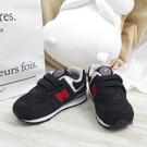 New Balance 兒童休閒鞋 NB574 小童鞋 魔鬼氈 寬楦 IV574HY1 黑紅【iSport愛運動】
