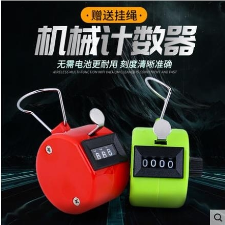 念佛計數器手動機械佛珠計數器人流量點數器客流量手按塑膠記數器 8號店
