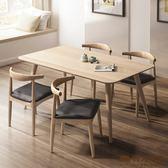 日本直人木業-日式全實木四張牛角椅搭配165公分全實木餐桌(高級山毛櫸實木)