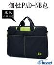 【鼎立資訊】KTNET TEE 個性 PAD-NB包 14吋 14'' 筆電包 電腦包 手提包 斜背包