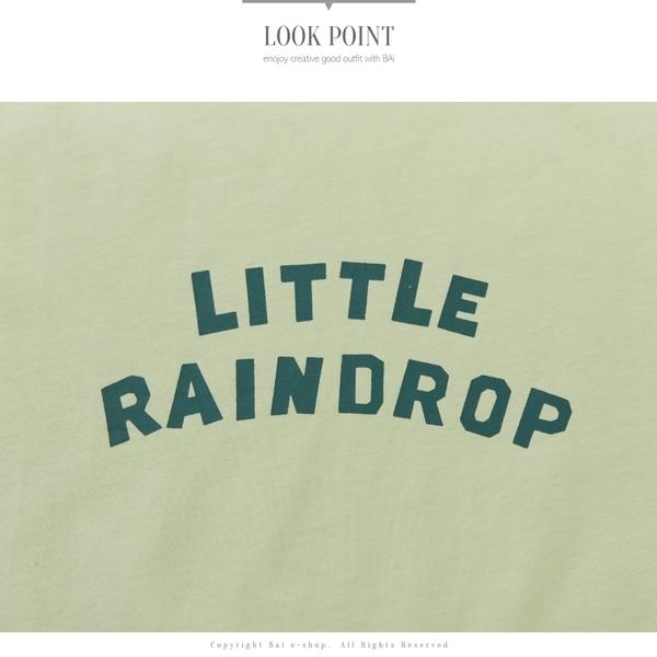 T恤 配色英文字母圖案棉質短袖上衣-BAi白媽媽【301343】