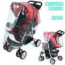 嬰兒手推車專用防風雨罩 加大款 外出雨罩