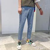 夏季九分牛仔褲男士窄管修身寬鬆薄款簡約9分褲港風直筒褲子潮 港仔會社