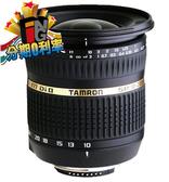 【24期0利率】TAMRON SP AF 10-24mm F3.5-4.5 Di II LD ((Canon)) B001 俊毅公司貨