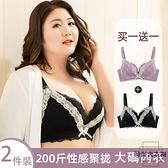 2件裝 大碼文胸女小胸罩無鋼圈聚攏上托收副乳防下垂薄款【時尚大衣櫥】