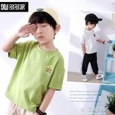 男童T恤短袖兒童童裝2020新款夏裝寶寶帥氣小童韓版洋氣上衣【小艾新品】