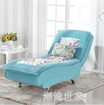 懶人沙發貴妃躺椅單人小沙發客廳臥室午休椅創意休閒多功能沙發床MBS『潮流世家』