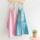 圍裙北歐廚房圍裙韓版時尚工作服歐式簡約可愛圍腰日式男女 草莓妞妞